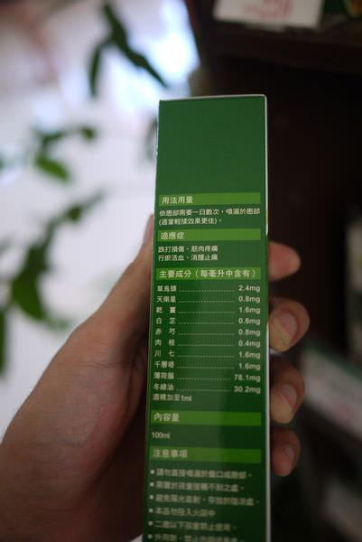 P1360126.JPG
